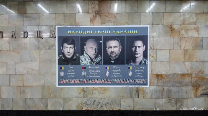 Heroes from Ukraine war on poster