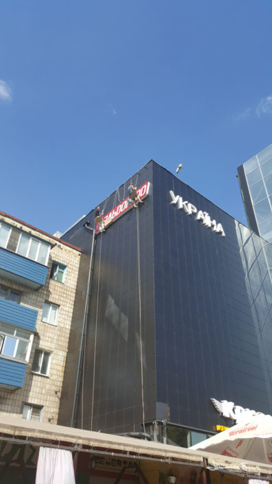 Sign Installation down town Mariupol