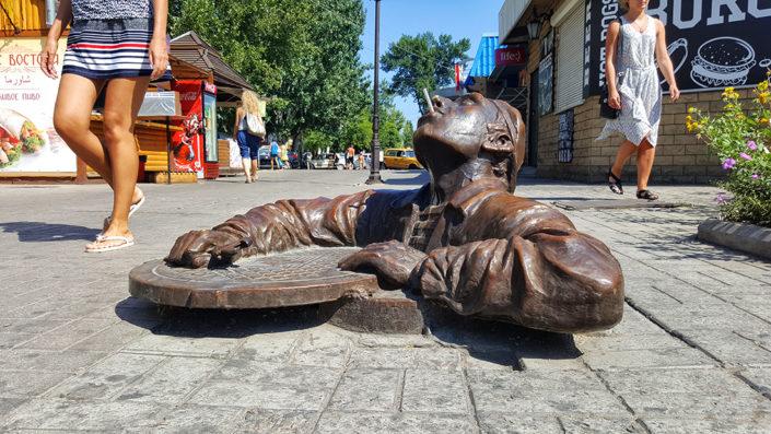Bardynask Ukraine sculptures