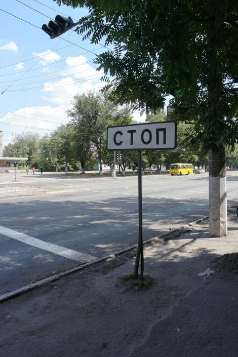 stop sign in Ukraine STOI